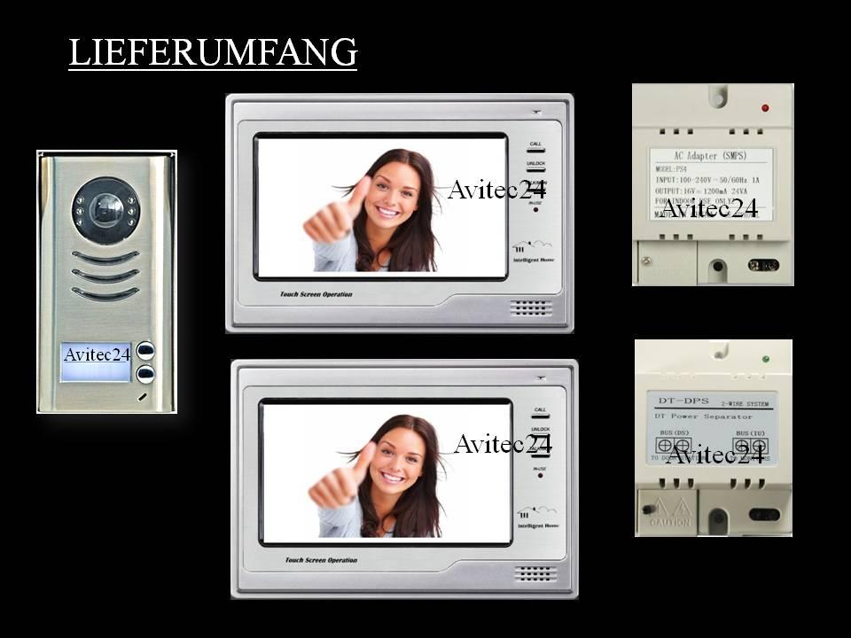 video t rsprechanlage 2 draht 2 familienhaus dt592 692. Black Bedroom Furniture Sets. Home Design Ideas