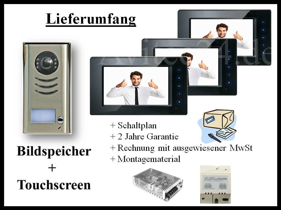 video t rsprechanlage dt591 3x dt6914 sony bildspeicher. Black Bedroom Furniture Sets. Home Design Ideas