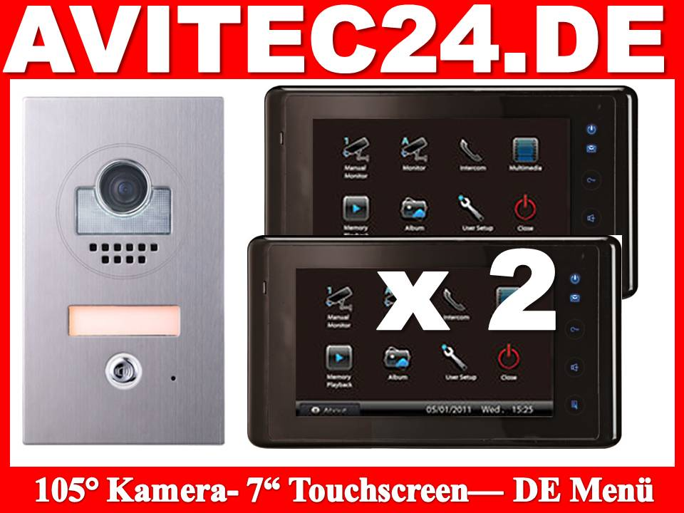 Videotürsprechanlage-DT597