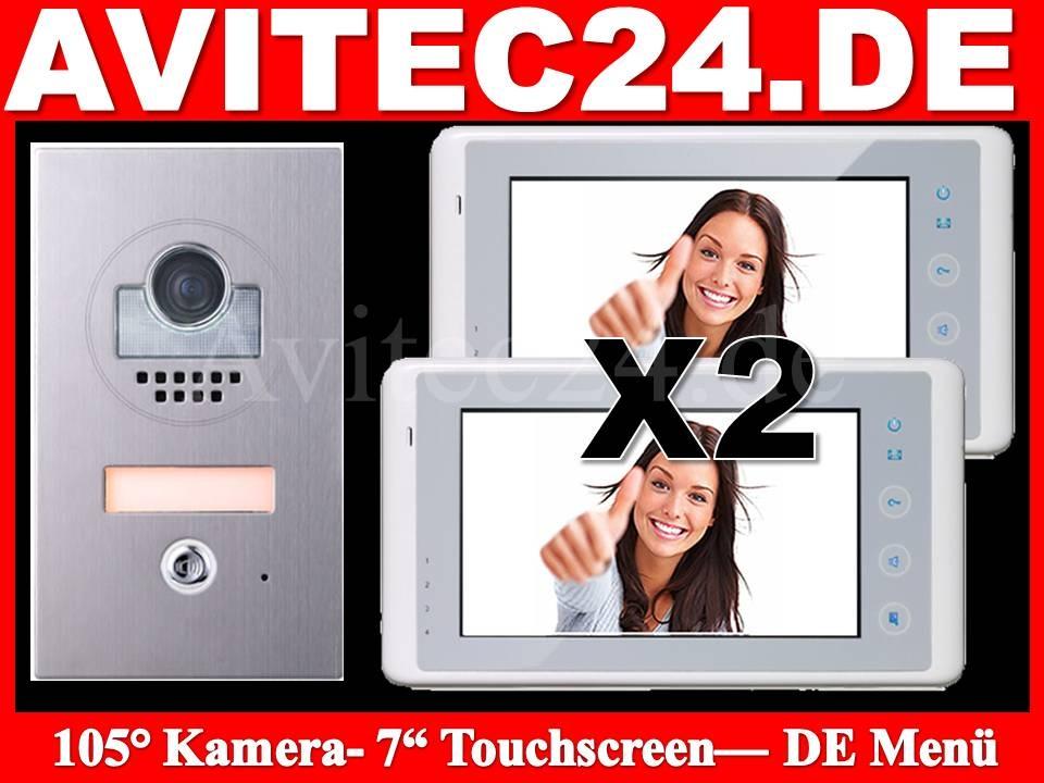 Videosprechanlage-DT597