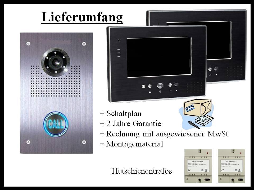 preisknaller t rsprechanlage mit 2x 7 monitoren aus. Black Bedroom Furniture Sets. Home Design Ideas