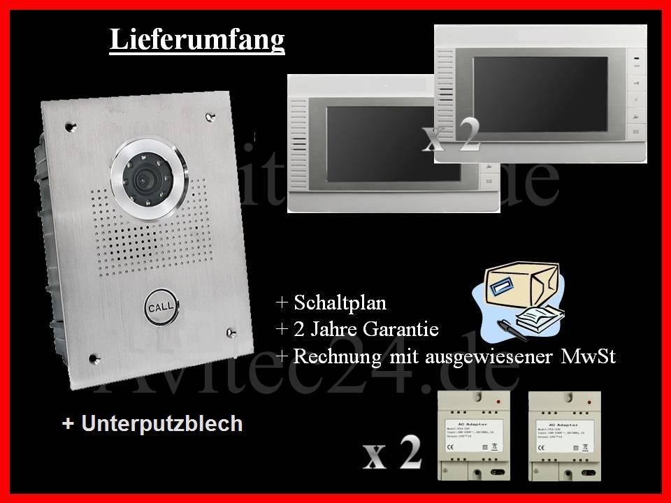 Videosprechanlage-Lieferung-VT32